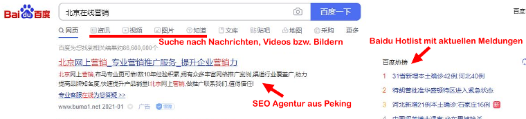 Baidu Search Online Marketing