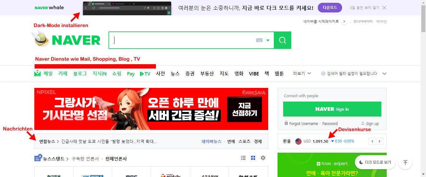 Naver Screen