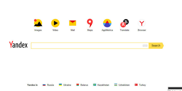 Screenshot Yandex.com